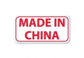 """Как реагировать на надпись """"Made in China"""" на часах"""