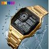 Skmei Ripple Gold 1335G