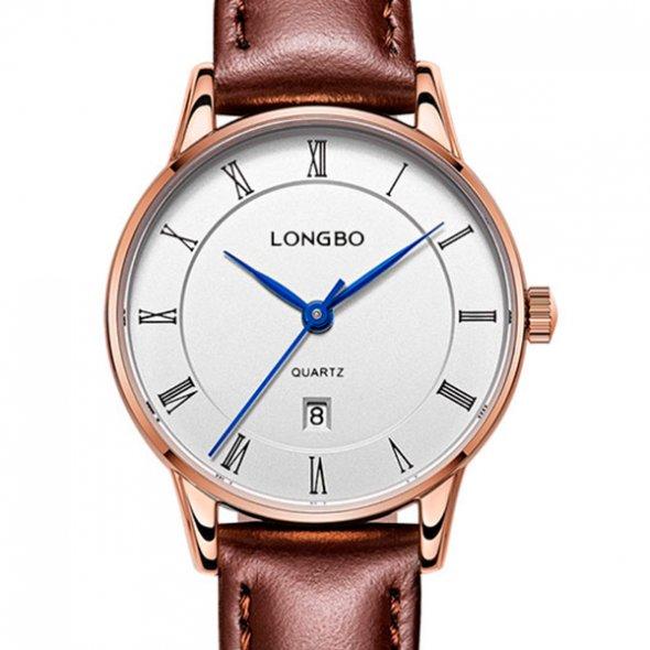 Longbo Queen