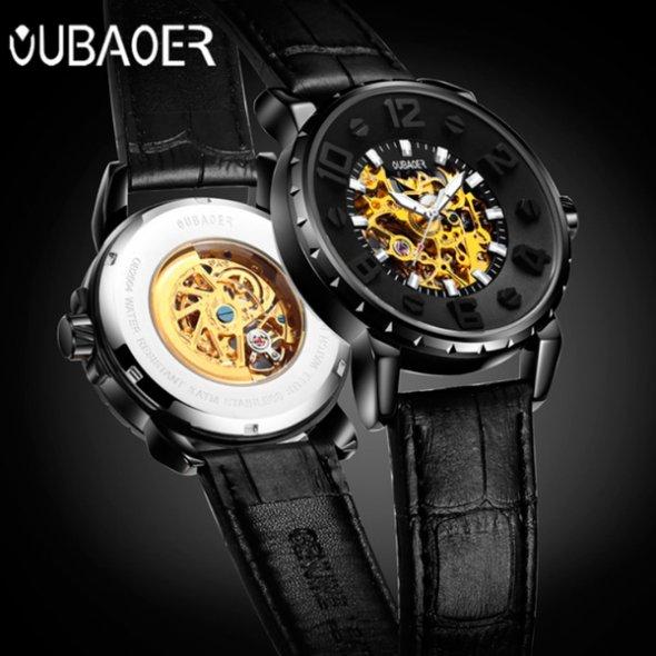 Oubaer Black
