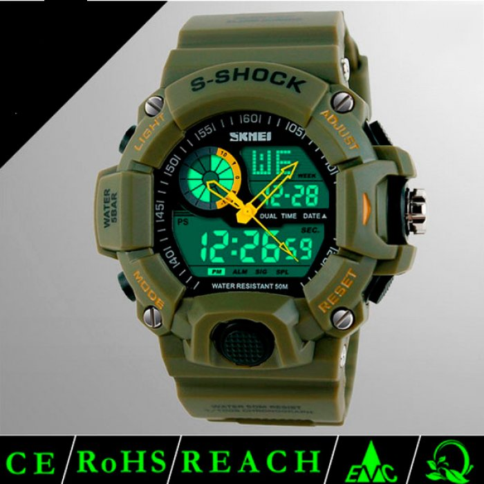 75cc667b19da Men s sports watch Skmei Military. Buy a sports watch Skmei Military ...