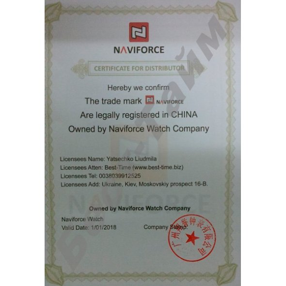 Naviforce Business Steel 3003