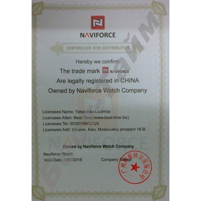 Naviforce World NF9160 Brown