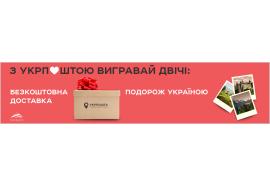 Бесплатная доставка до дня св. Валентина