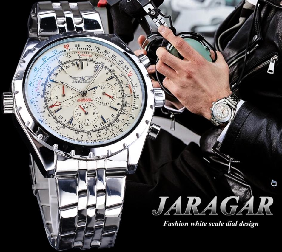 Jaragar Steel White