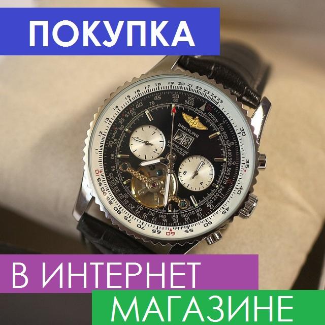2f48367a001d Покупаем часы в интернет магазине