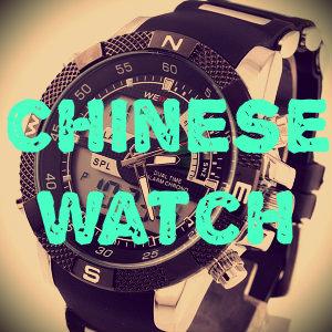 a18e66f4 Ассортиментом и разнообразием качественных часов, купить которые может  позволить себе любой человек, уже трудно кого-либо удивить.