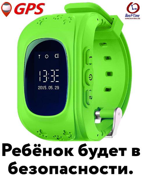 Вибираємо надійний годинник для дитини 641408c9741d5